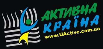 UActive 1